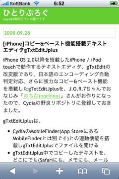 Gtxteditjplus_0002