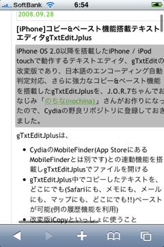 Gtxteditjplus_0005_2