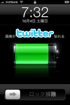 Lockscreen01