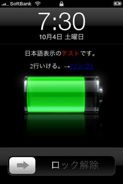 Lockscreen02