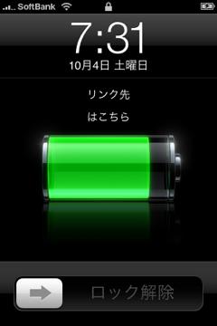 Lockscreen03