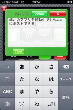 Fastwassr02