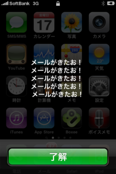 Smartbiff01