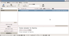Twitpicuploader02